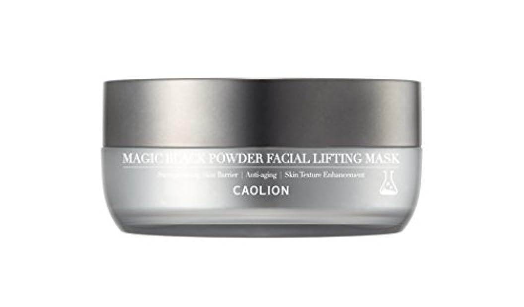 周り尊敬するクレデンシャルCAOLION Magic Black Powder Facial Lifting Mask リフティングマスク [海外直送品] [並行輸入品]