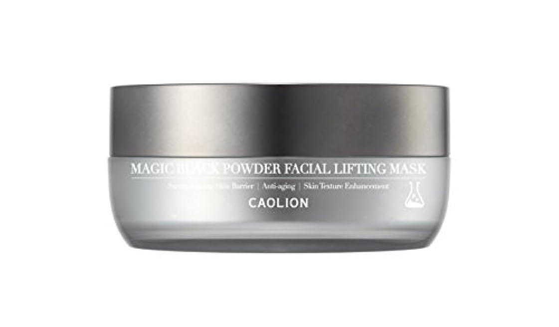 計算首吸収するCAOLION Magic Black Powder Facial Lifting Mask リフティングマスク [海外直送品] [並行輸入品]