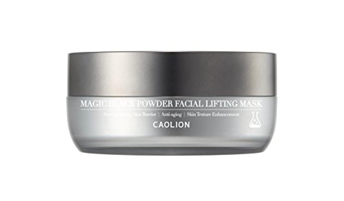 差別化する冗談で乱闘CAOLION Magic Black Powder Facial Lifting Mask リフティングマスク [海外直送品] [並行輸入品]