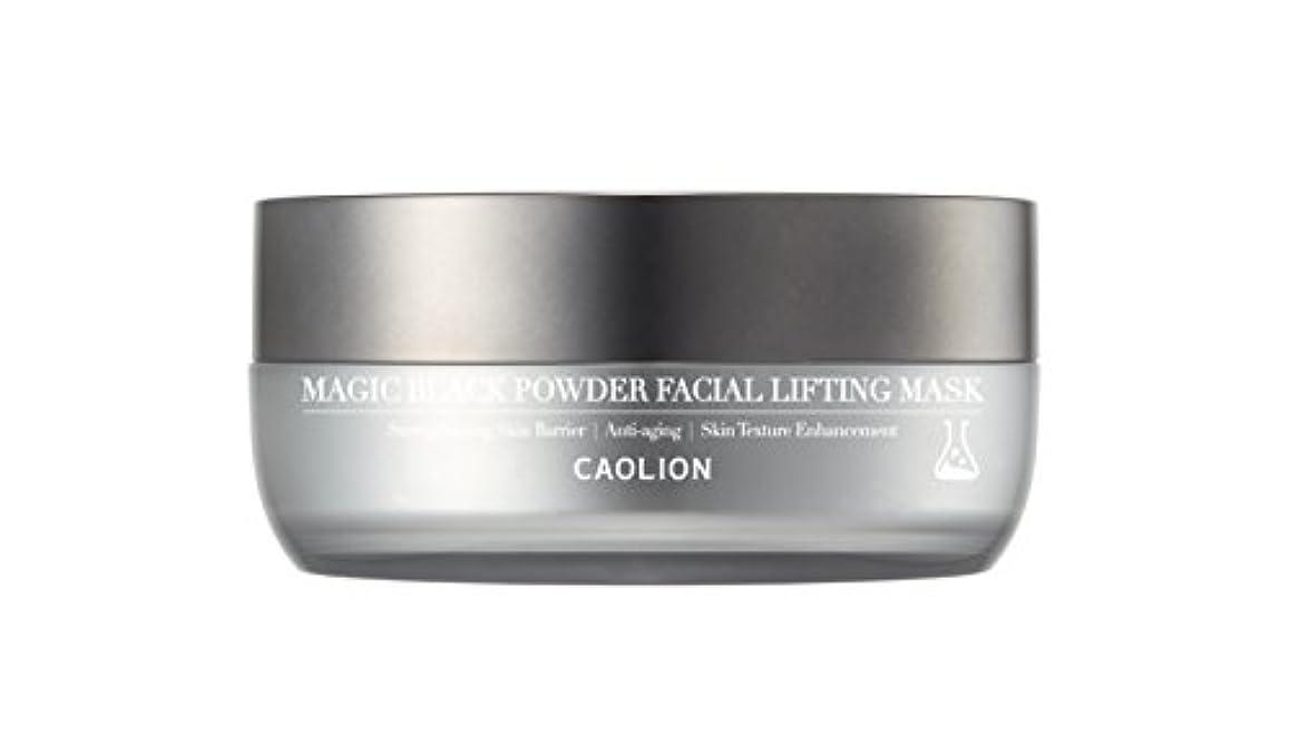 CAOLION Magic Black Powder Facial Lifting Mask リフティングマスク [海外直送品] [並行輸入品]