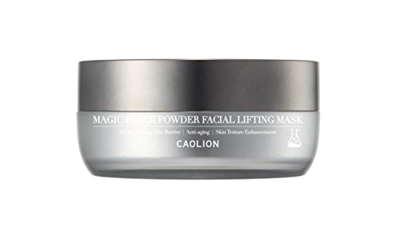 カブ弾力性のある環境に優しいCAOLION Magic Black Powder Facial Lifting Mask リフティングマスク [海外直送品] [並行輸入品]