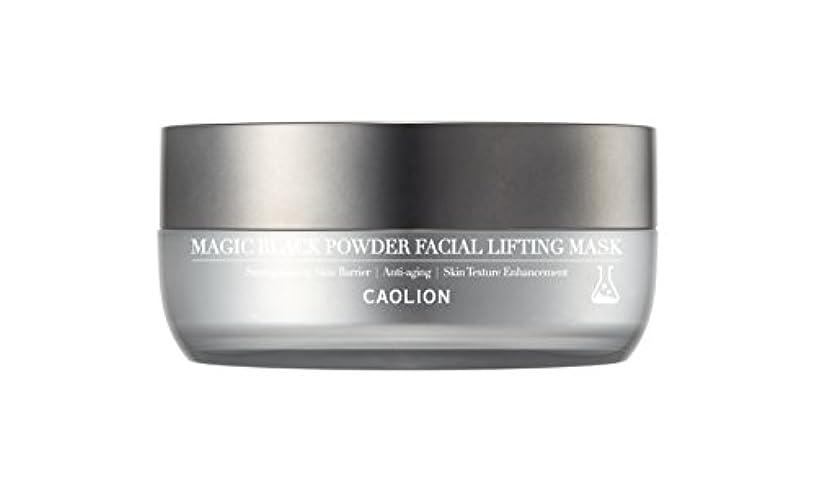 サージぴったり徐々にCAOLION Magic Black Powder Facial Lifting Mask リフティングマスク [海外直送品] [並行輸入品]