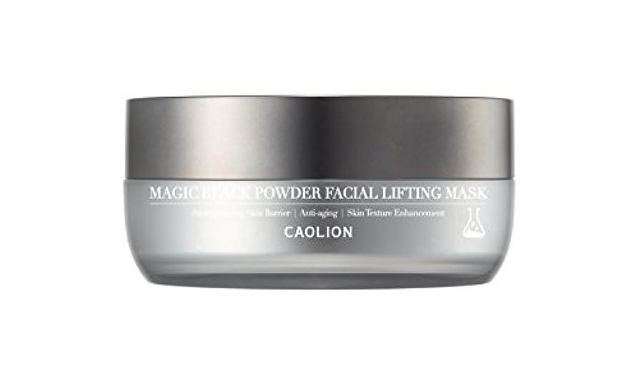 適応的エキゾチック凍結CAOLION Magic Black Powder Facial Lifting Mask リフティングマスク [海外直送品] [並行輸入品]
