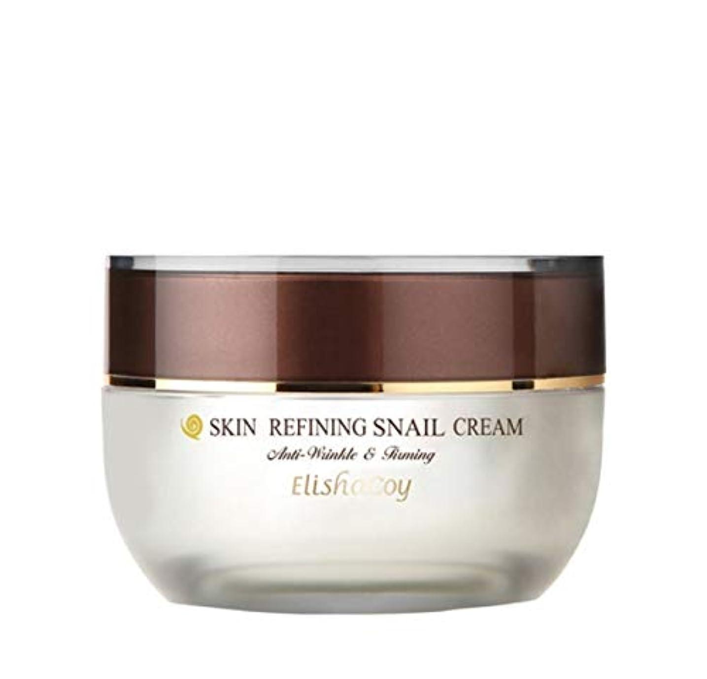震えるテレビを見るリースエリシャコイ Elishacoy SKIN REFINING SNAIL 韓国の人気水分クリーム CREAM 50g 保湿最強 Korean Beauty Womens Cosmetics Skin Care