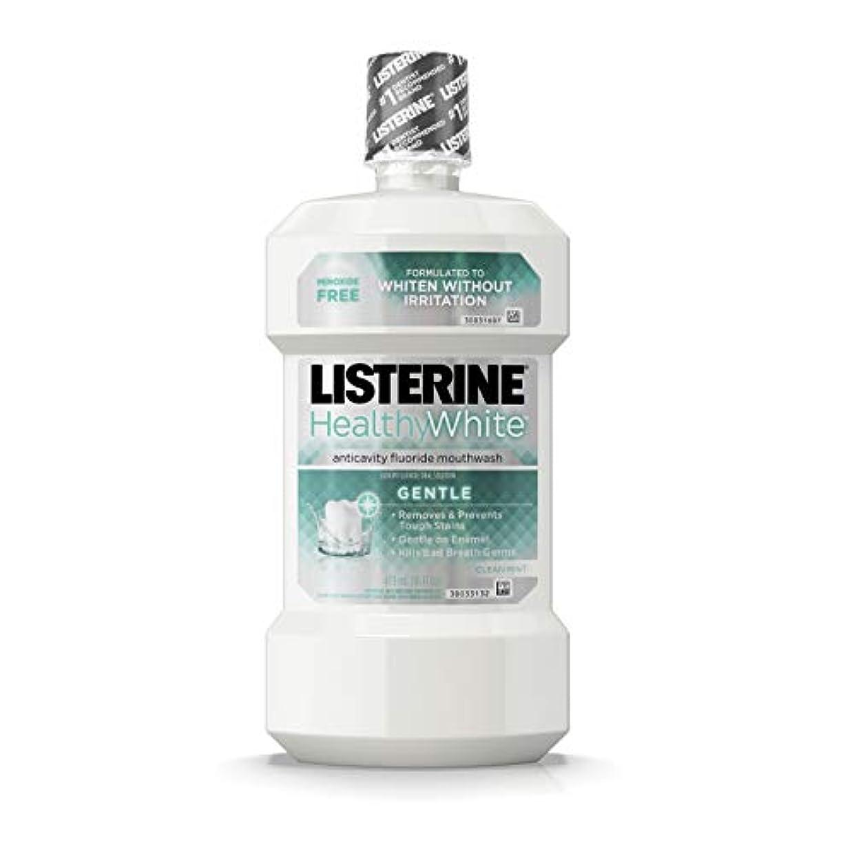 早熟等々前提Listerine 健康的な白ジェントル虫歯予防マウスウォッシュ、クリーンミント、16液量オンス