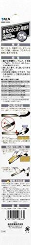 SK11 エスケー11 EB-SK11 替刃式のこぎり 250mm 替刃 塩ビ パイプ用 EBSB-250GP