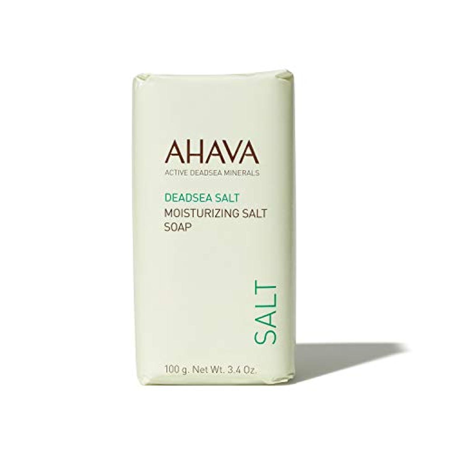 強大な荒れ地言及するAhava Deadsea Salt Moisturizing Salt Soap (並行輸入品) [並行輸入品]