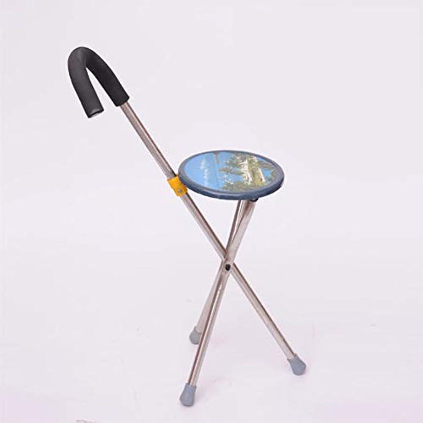 鍔費やすに変わるFISHD杖スツール三脚松葉杖椅子アルミ合金チューブ人間工学に基づいたグリップ滑り止め足パッド長老ギフト、利便性のための三角形のサポートデザイン