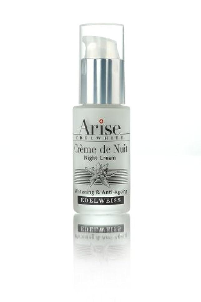 毎日ダイバー肖像画アリーズ (ARISE) エーデルホワイト クレーム ドゥ ニュイ (夜用フェイシャルクリーム)