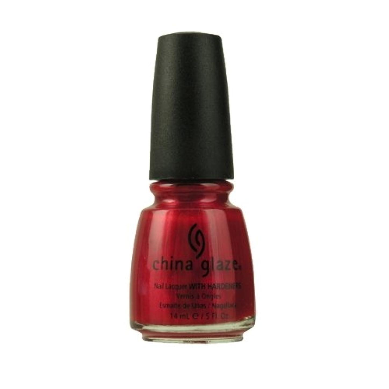珍しいグリーンバック眩惑するCHINA GLAZE Nail Lacquer with Nail Hardner - Red Pearl (並行輸入品)