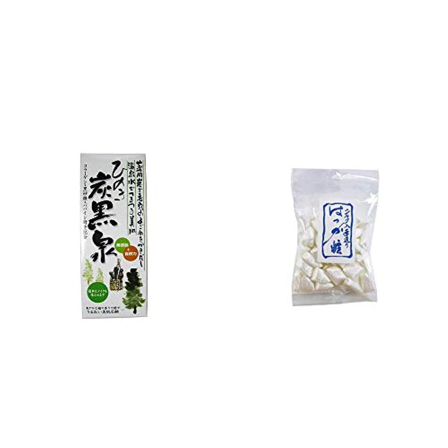 使役スラッシュ麦芽[2点セット] ひのき炭黒泉 箱入り(75g×3)?シルクはっか糖(150g)