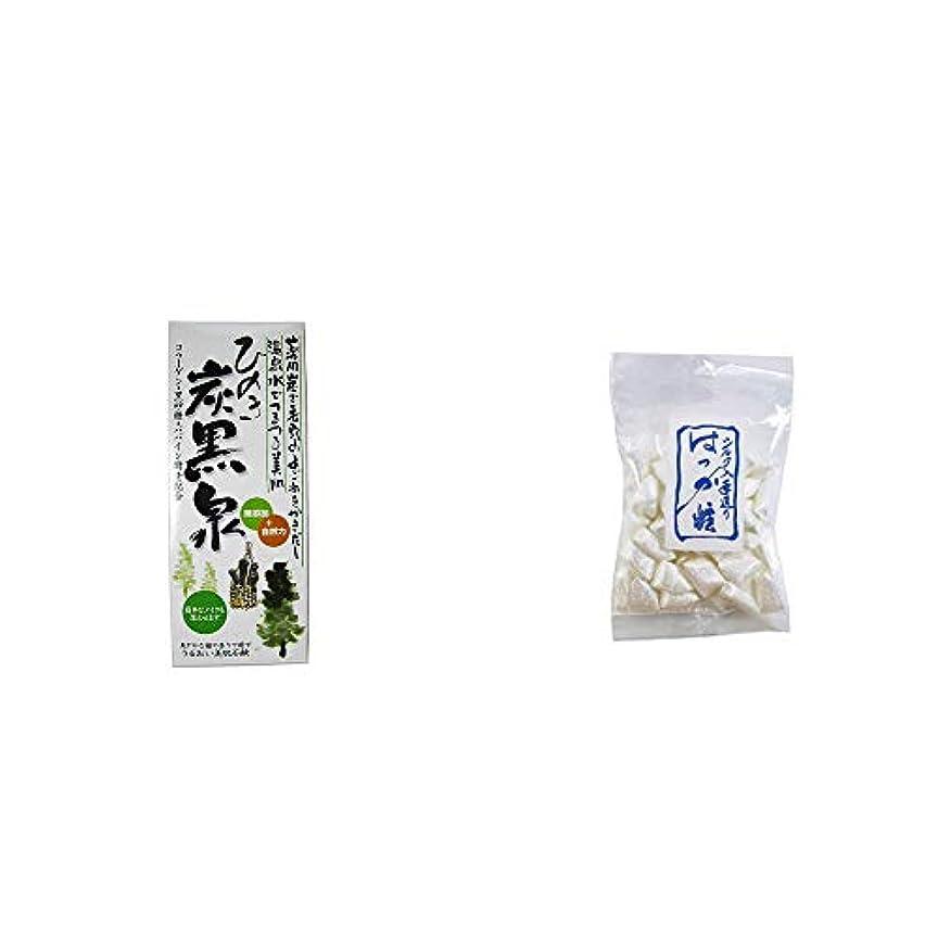 分類ハシースーダン[2点セット] ひのき炭黒泉 箱入り(75g×3)?シルクはっか糖(150g)