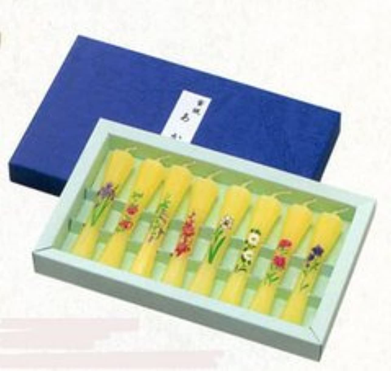 静める古風な不従順鮮やかな花の絵ローソク8本 蜜蝋(みつろー) 茜 絵ローソク