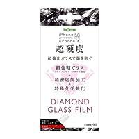 iPhone XS ガラスフィルム 2018年発表 6.5インチ / iPhone X ダイヤモンド ガラスフィルム 9H アルミノシリケート 光沢