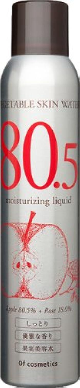 判定ミネラル多用途オブ?コスメティックス ベジタブルウォーター?A80.5(潤いとハリ、輝きが欲しい方)230g アップル&ローズの香り 美容室専売 美容水 潤い ハリ 肌ケア オブコスメ