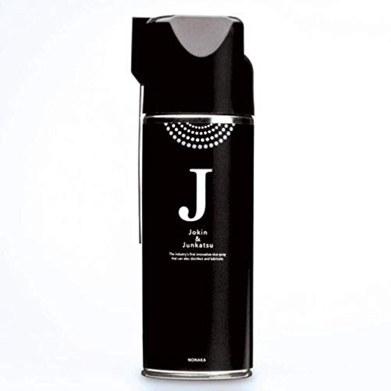 減少甘くする裂け目Jokin&Junkatsu 除菌できる潤滑スプレー420ml