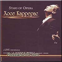 Masters of Opera - Jose Carreras