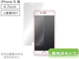(上級者向け) OverLay Brilliant for iPhone 6s iPhone 6 保護シートの限界まで覆う 極薄 保護 光沢 グレア シート フィルム OBIPHONE6/MS