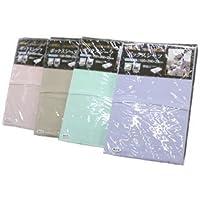 京都西川 天然素材綿100% ボックスシーツ ベッド用BOXシーツ(品番3001) ダブル ベージュ
