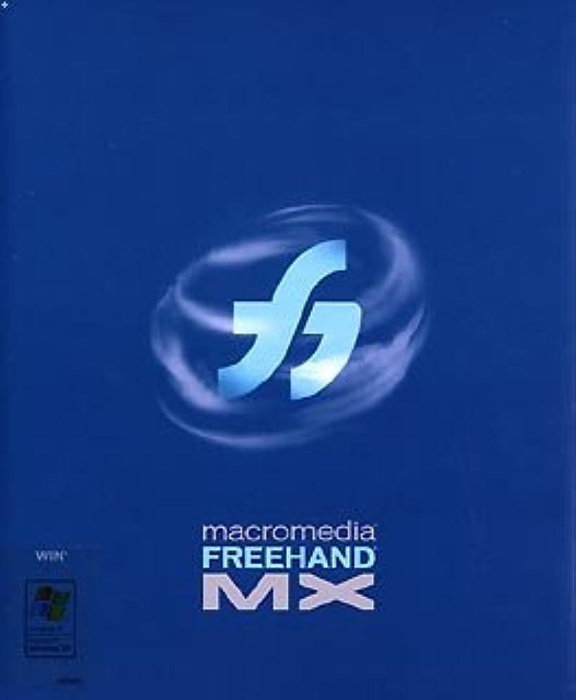 Adobe Freehand 11.0 日本語版 Windows版