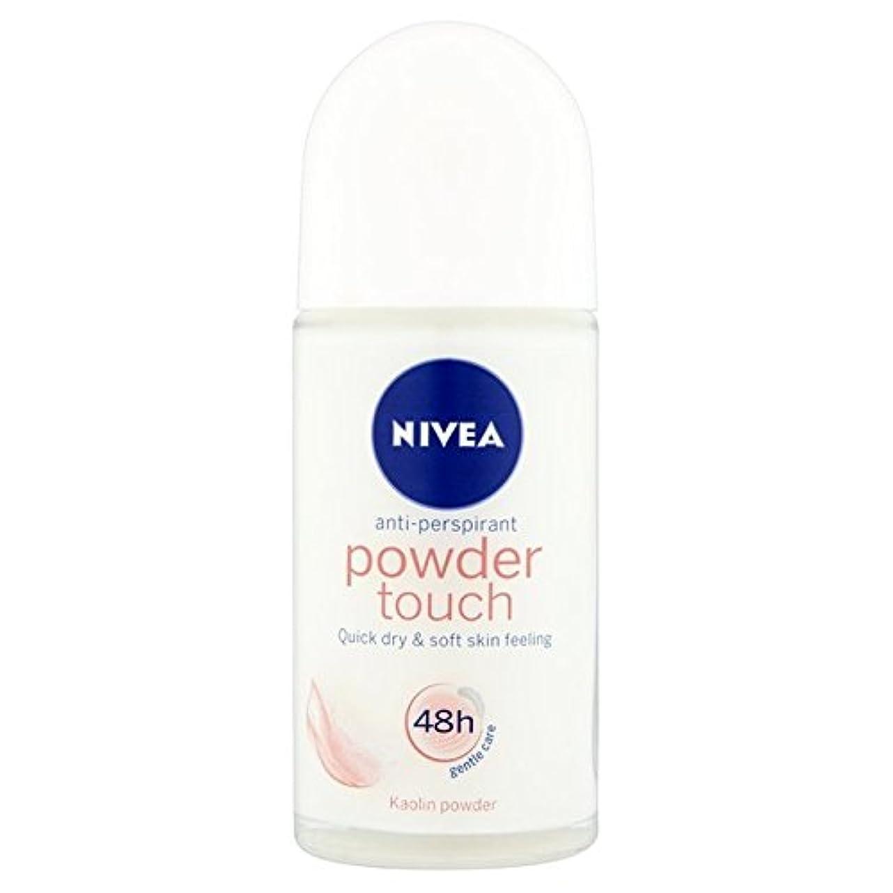 暗唱する焦がすドールNivea Powder Touch 48hr Roll On Anti-Perspirant Deodorant 50ml - 制汗デオドラント50ミリリットルのニベアパウダータッチ48時間ロール [並行輸入品]