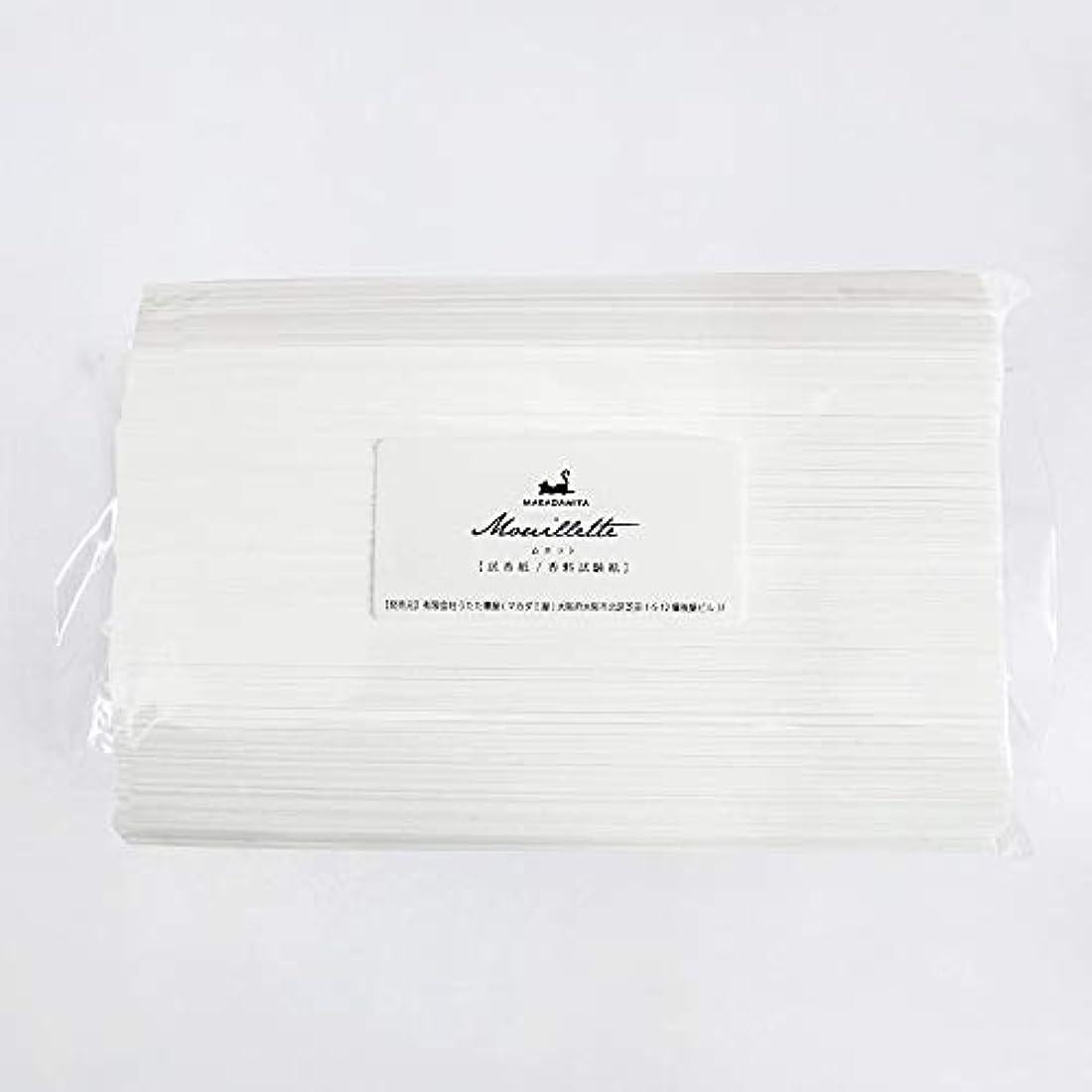 怒っている海港ダーツムエット500本入り 大容量 プロ用(アロマ検定試験対応 試香紙 香料試験紙) マカダミ屋