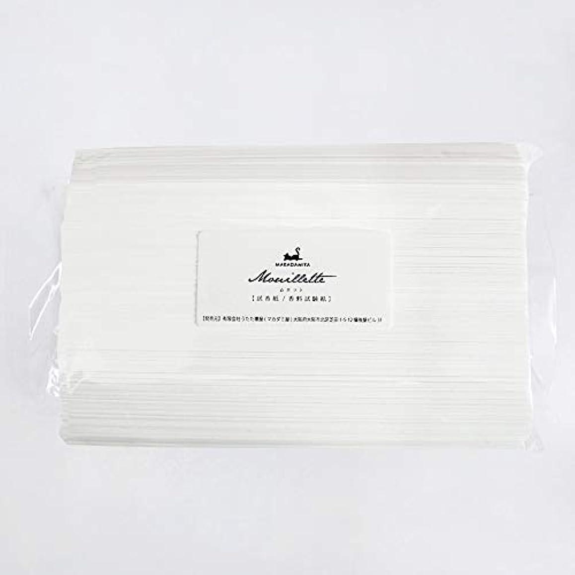 添加施しパッケージムエット500本入り 大容量 プロ用(アロマ検定試験対応 試香紙 香料試験紙) マカダミ屋