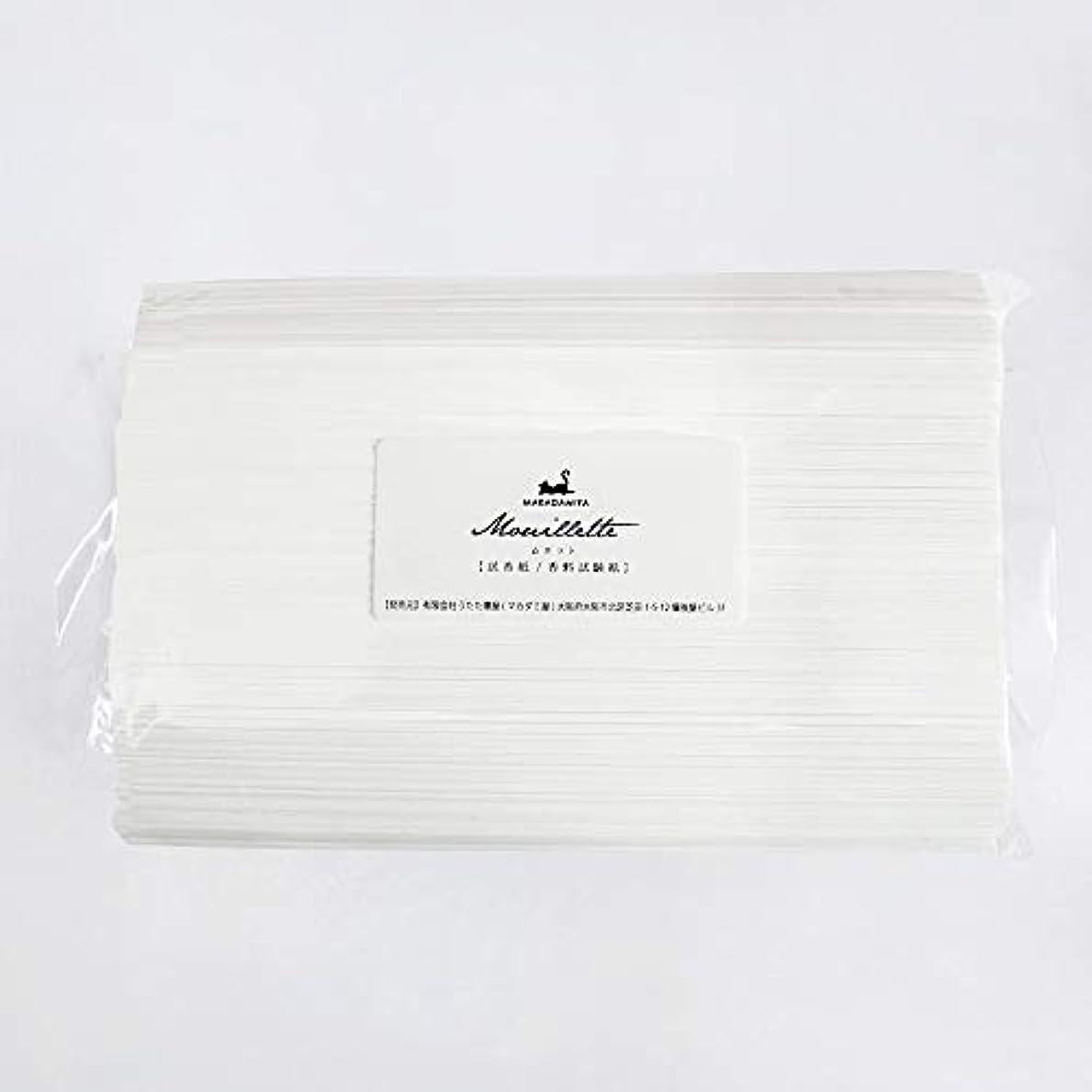 マエストロしっとり有効なムエット500本入り 大容量 プロ用(アロマ検定試験対応 試香紙 香料試験紙) マカダミ屋