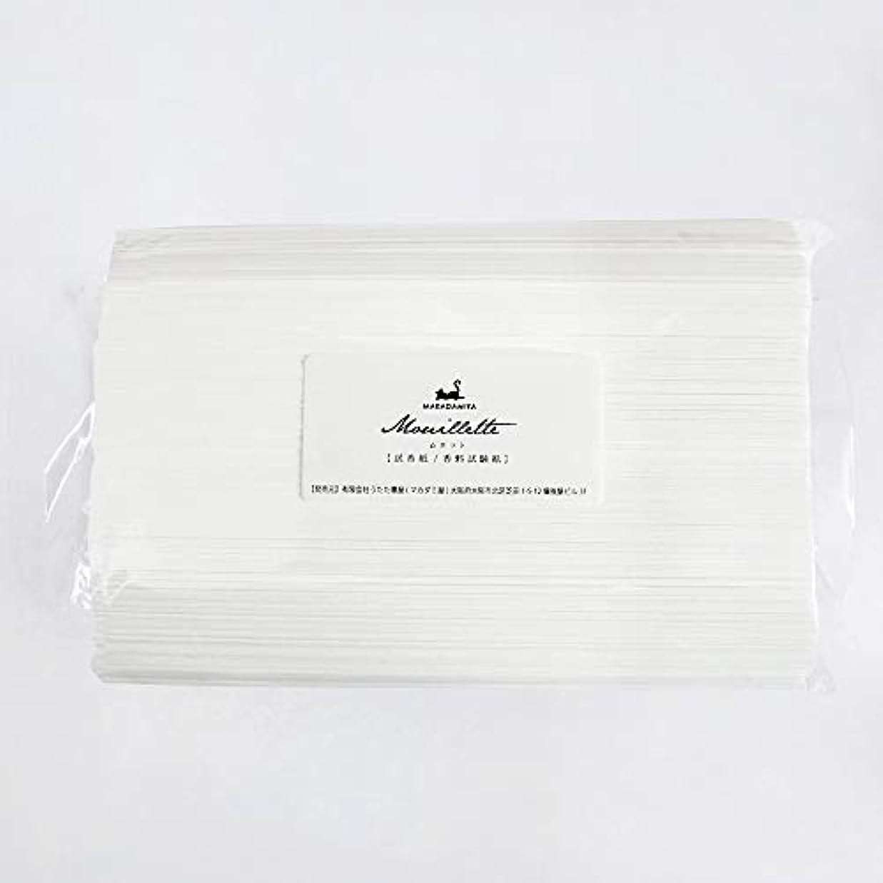 グローバルエレクトロニック回答ムエット500本入り 大容量 プロ用(アロマ検定試験対応 試香紙 香料試験紙) マカダミ屋
