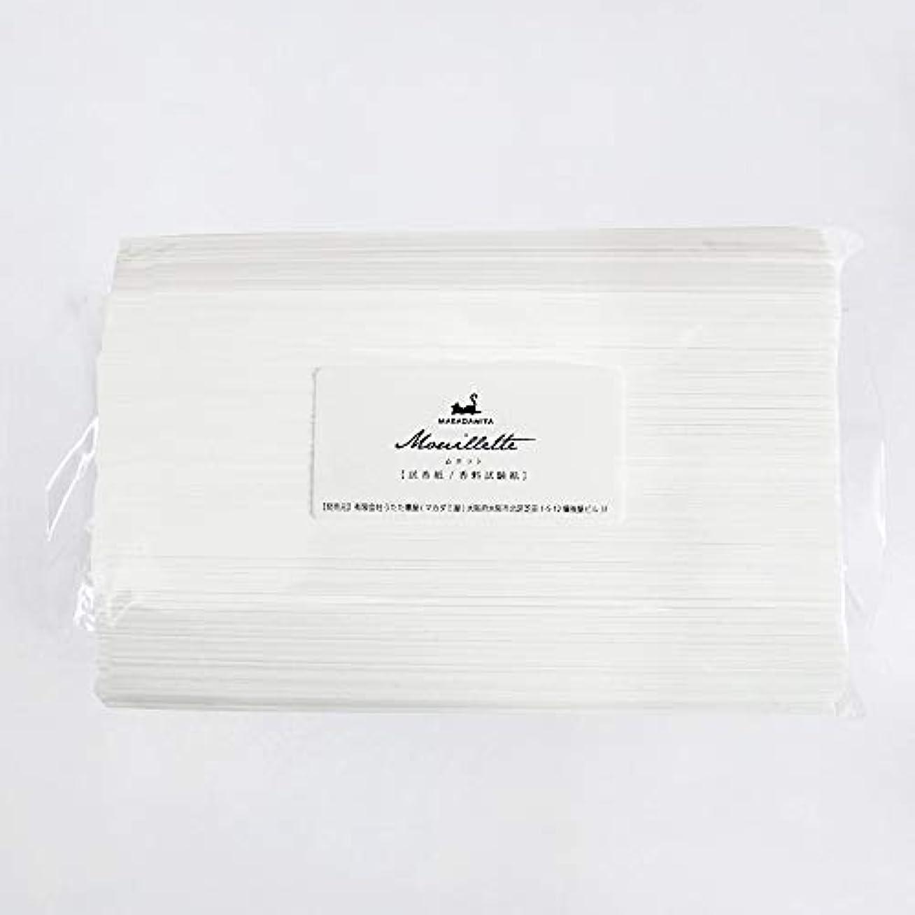 ペース灌漑レタッチムエット500本入り 大容量 プロ用(アロマ検定試験対応 試香紙 香料試験紙) マカダミ屋