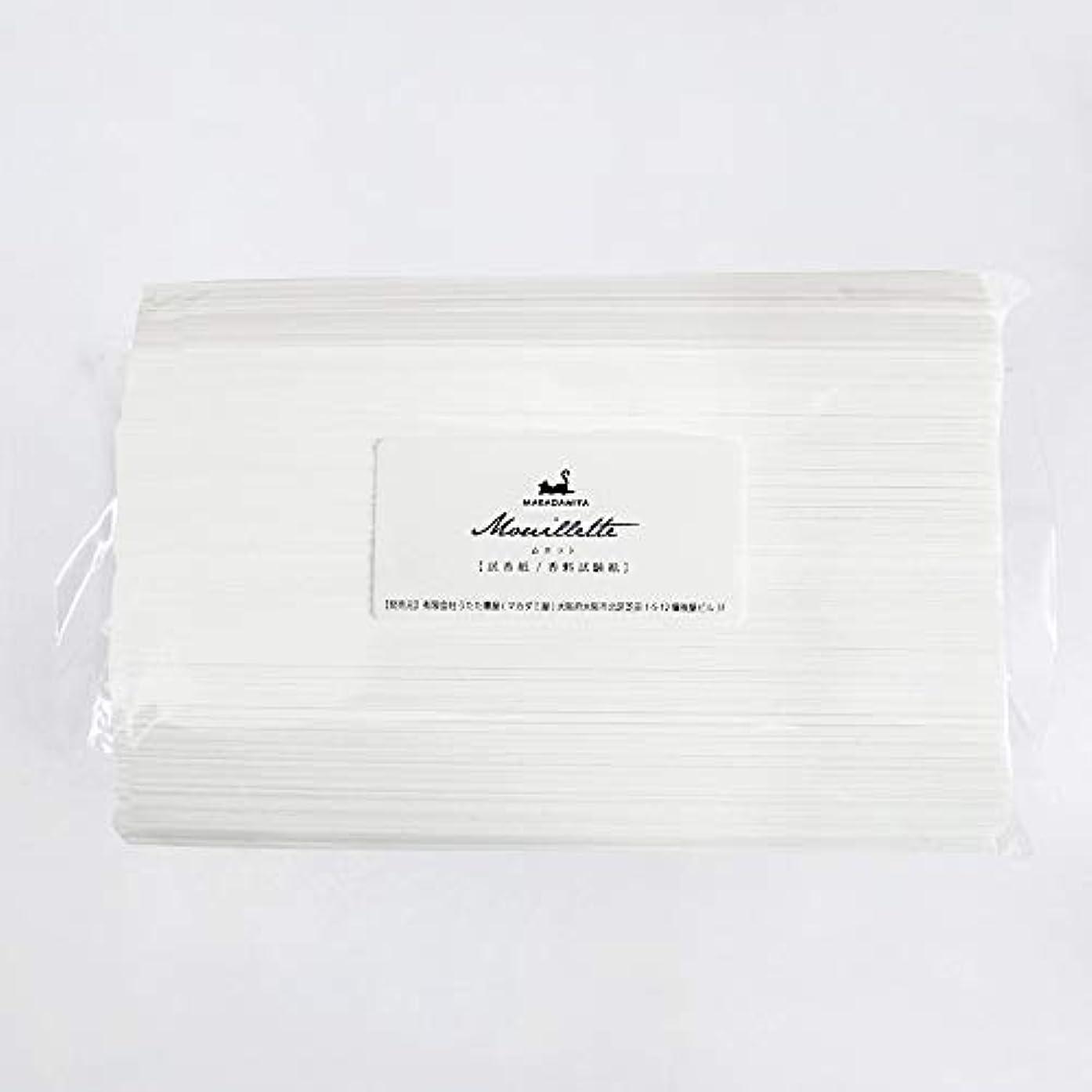 暗くする透けるがっかりするムエット500本入り 大容量 プロ用(アロマ検定試験対応 試香紙 香料試験紙) マカダミ屋