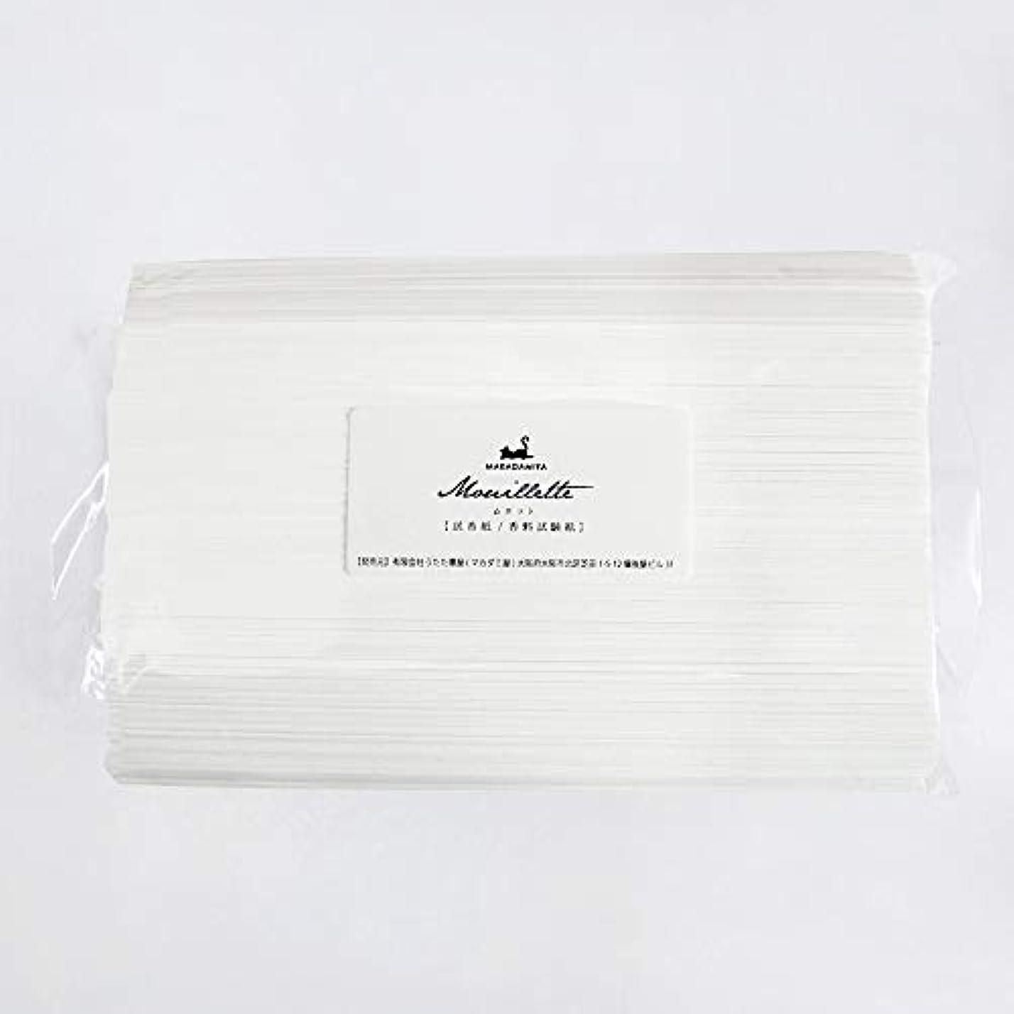 恥ずかしい見える繕うムエット500本入り 大容量 プロ用(アロマ検定試験対応 試香紙 香料試験紙) マカダミ屋