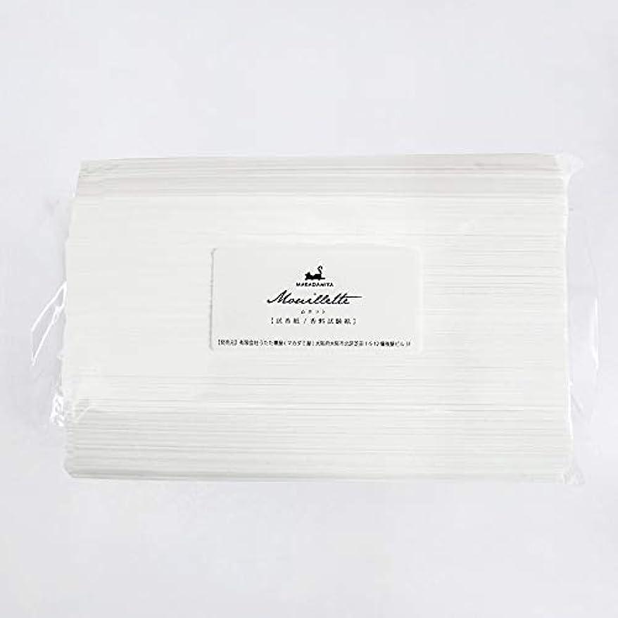 静かにどこにでもライドムエット500本入り 大容量 プロ用(アロマ検定試験対応 試香紙 香料試験紙) マカダミ屋