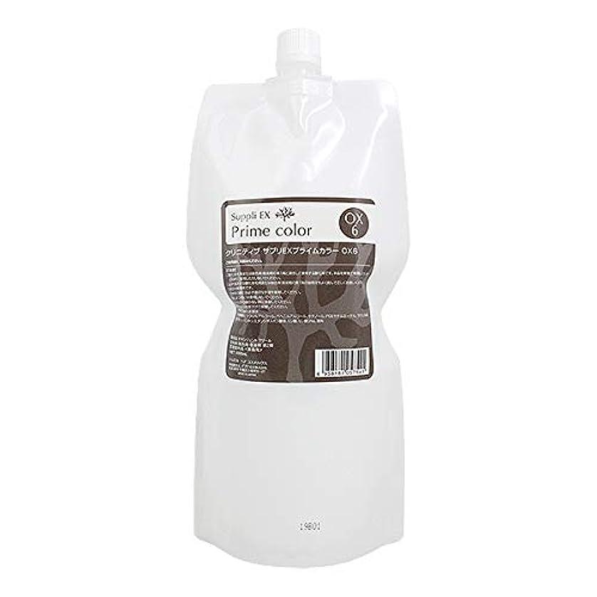 荒らす代理人六月イリヤ化学 クリニティブ サプリEXプライムカラー アテンド(染毛補助クリーム) 300g