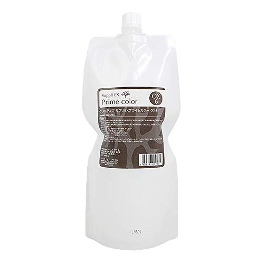 伝統的名詞ウルルイリヤ化学 クリニティブ サプリEXプライムカラー アテンド(染毛補助クリーム) 300g
