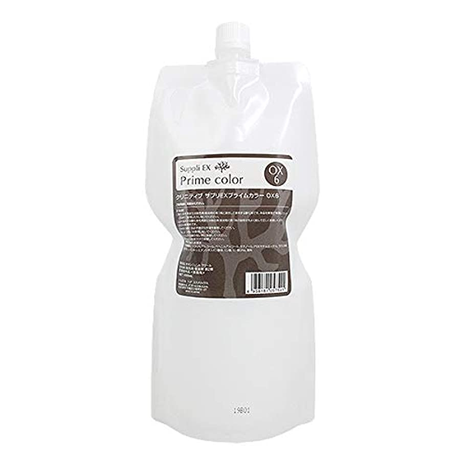 ロッド動賛辞イリヤ化学 クリニティブ サプリEXプライムカラー アテンド(染毛補助クリーム) 300g