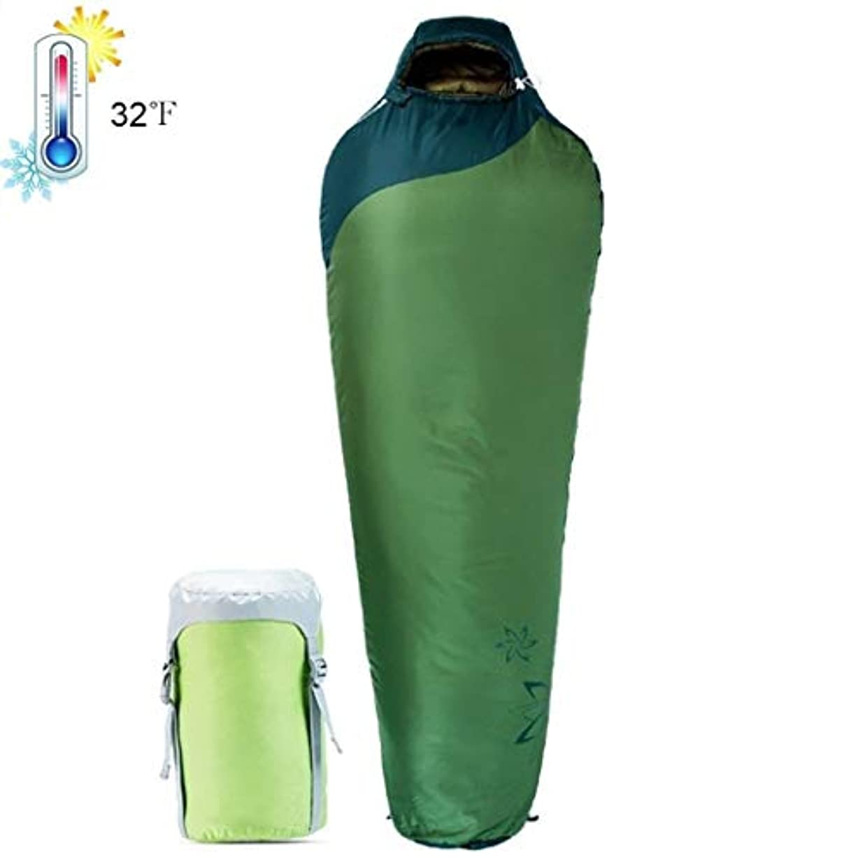 放つ海外でぜいたくYLIAN 寝袋 防水軽量大人寝袋バックパッキング通気性ソフトマイクロファイバーコットン4シーズンナップマット用キッズボーイズガールズティーンズ屋内屋外ウォームキャンプバッグ (Color : Dark green, Size : 3 Lbs)