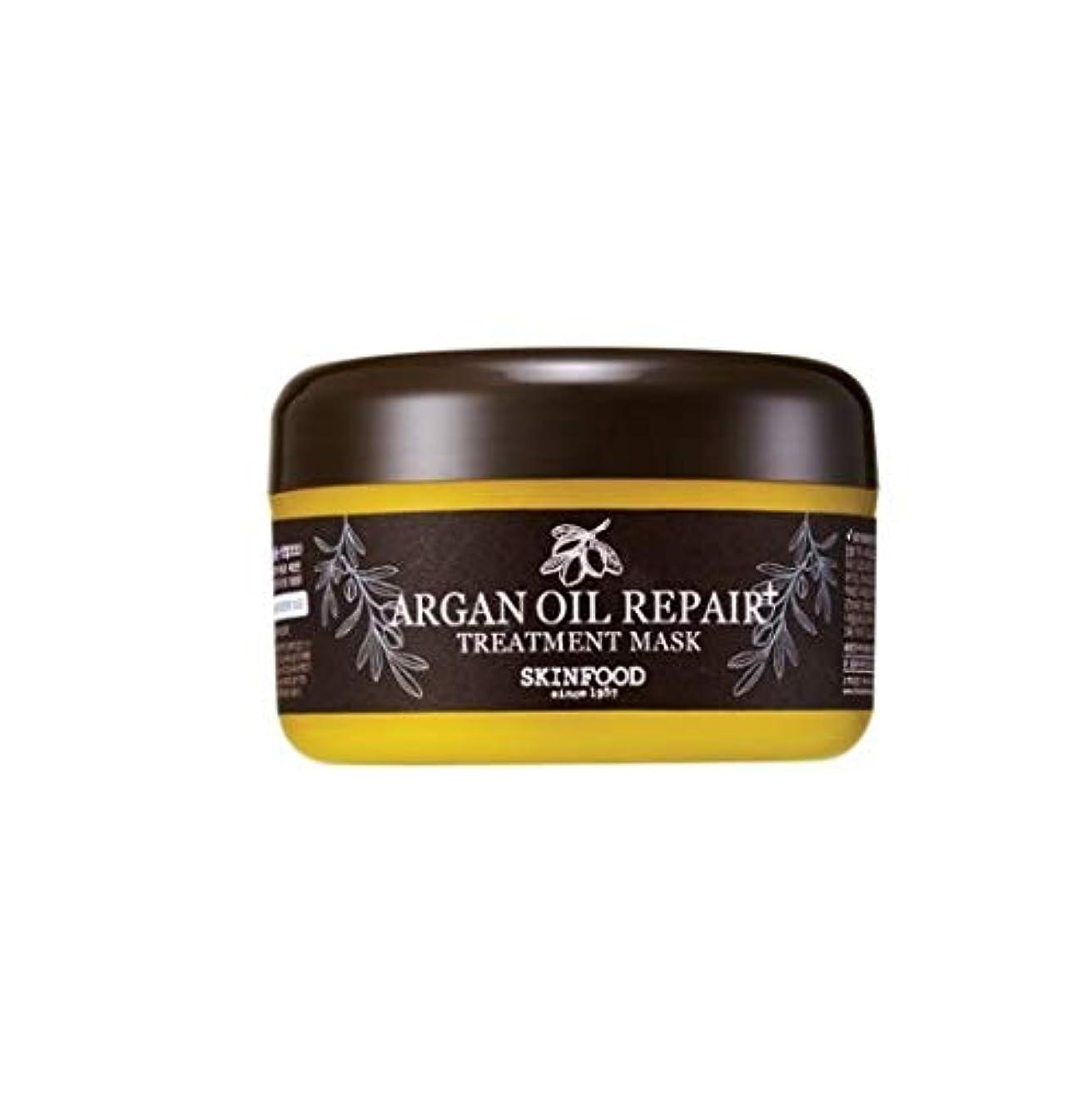 散歩に行く集める認めるSkinfood アルガンオイルリペアプラストリートメントマスク/Argan Oil Repair Plus Treatment Mask 200g [並行輸入品]