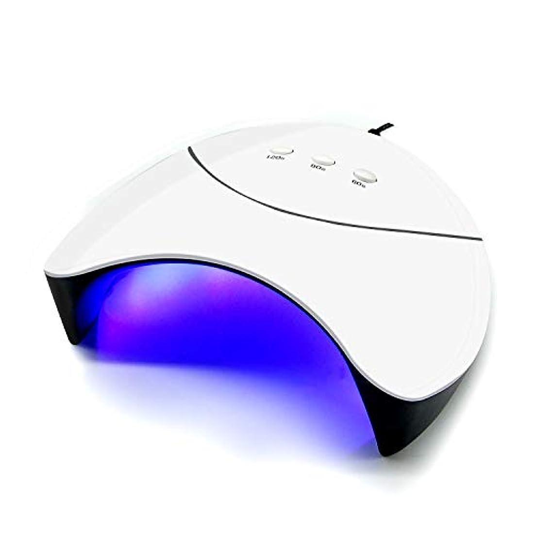 耐えられない構成員賠償IDAODAN ネイルライト ネイルドライヤー 硬化用UVライト 自動センサー 36W 3段階タイマー付き 赤外線検知(ホワイト)