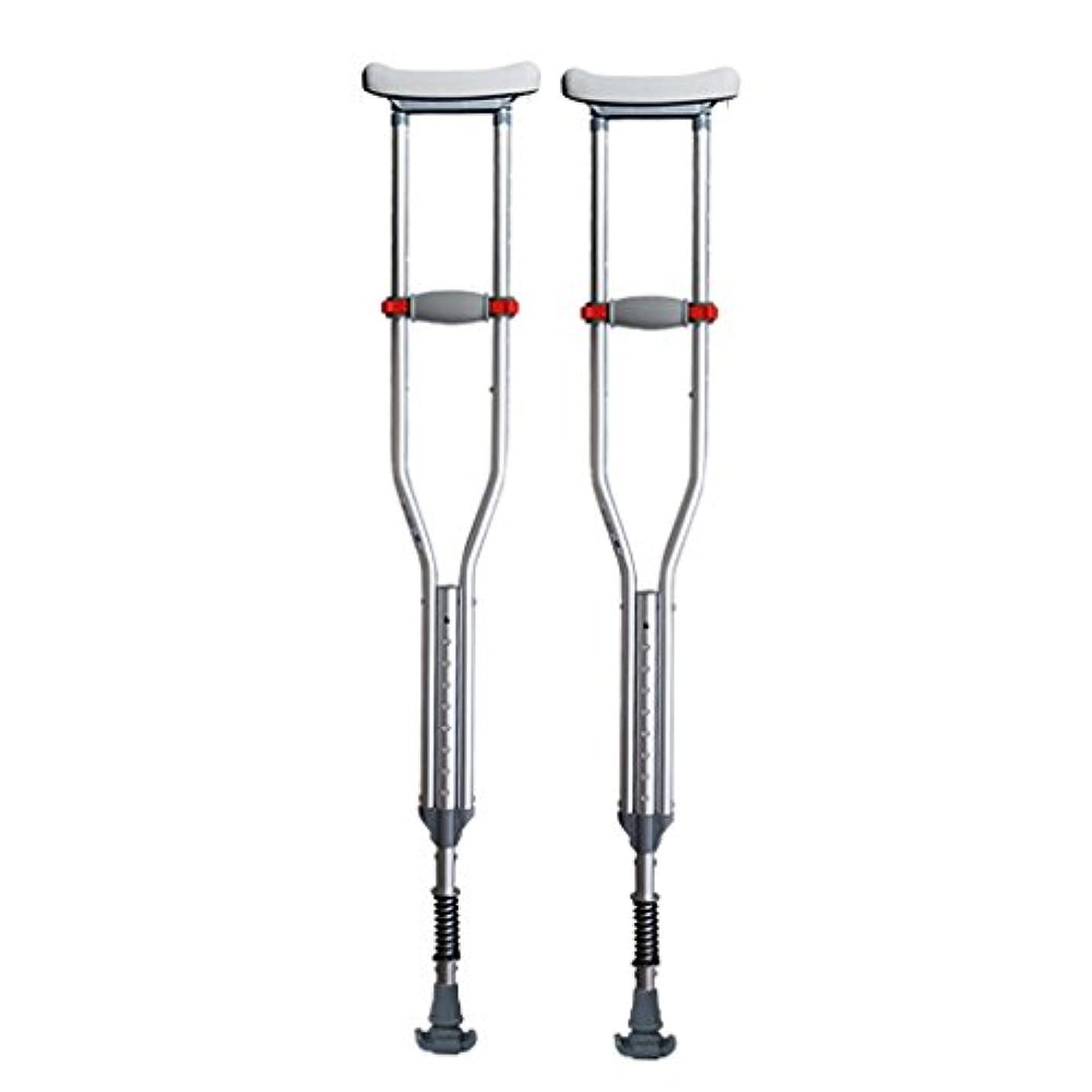 サイトライン心から悲惨なLYGT- ウォーキングスティック/松葉杖/脇の下の松葉杖アルミニウム合金高齢者の松葉杖不使用歩行杖の高さ調節可能な歩行春の衝撃吸収のペア
