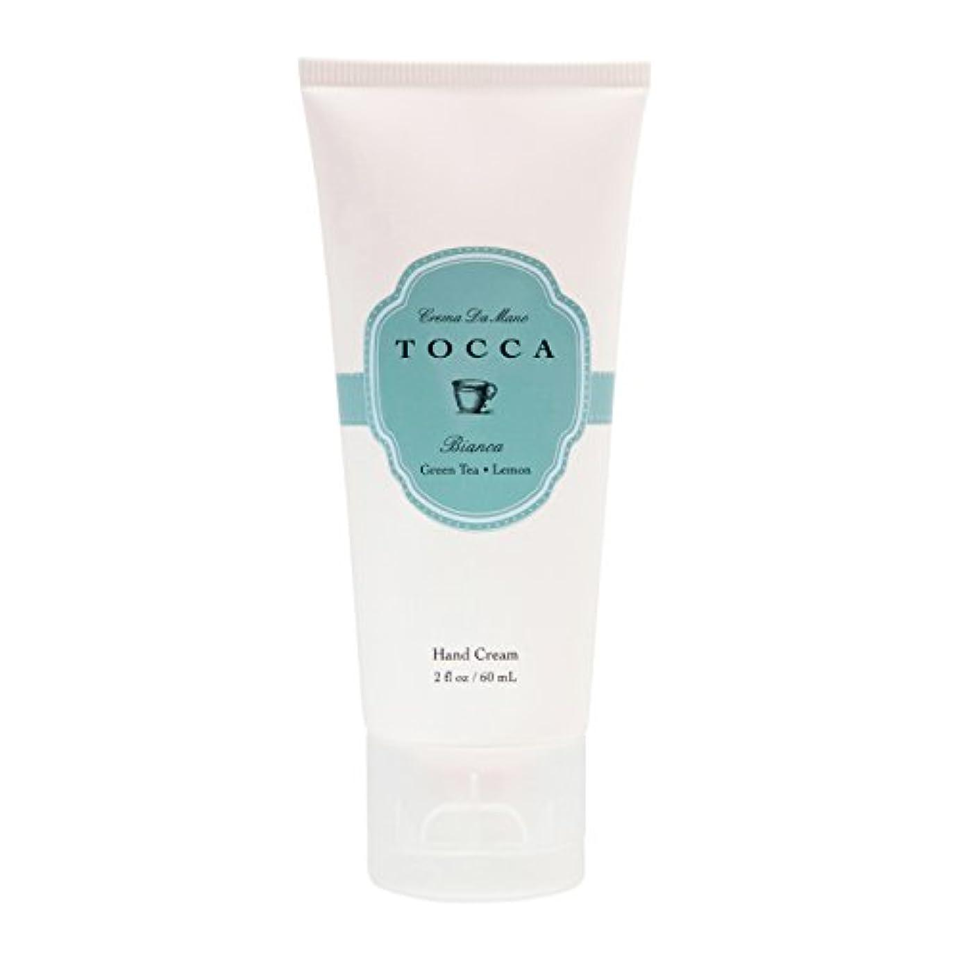 騒々しい除去調整するトッカ(TOCCA) ハンドクリーム  ビアンカの香り 60ml(手指用保湿 シトラスとグリーンティー、ローズが絶妙に溶け合ったほのかに甘さ漂うフレッシュな香り)