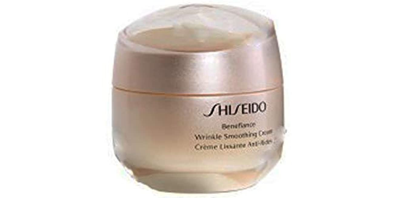 ベースシンプルさ素晴らしい資生堂 Benefiance Wrinkle Smoothing Cream 50ml/1.7oz並行輸入品