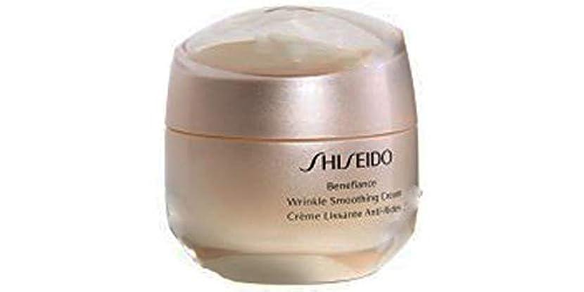 インディカ多様性コミットメント資生堂 Benefiance Wrinkle Smoothing Cream 50ml/1.7oz並行輸入品