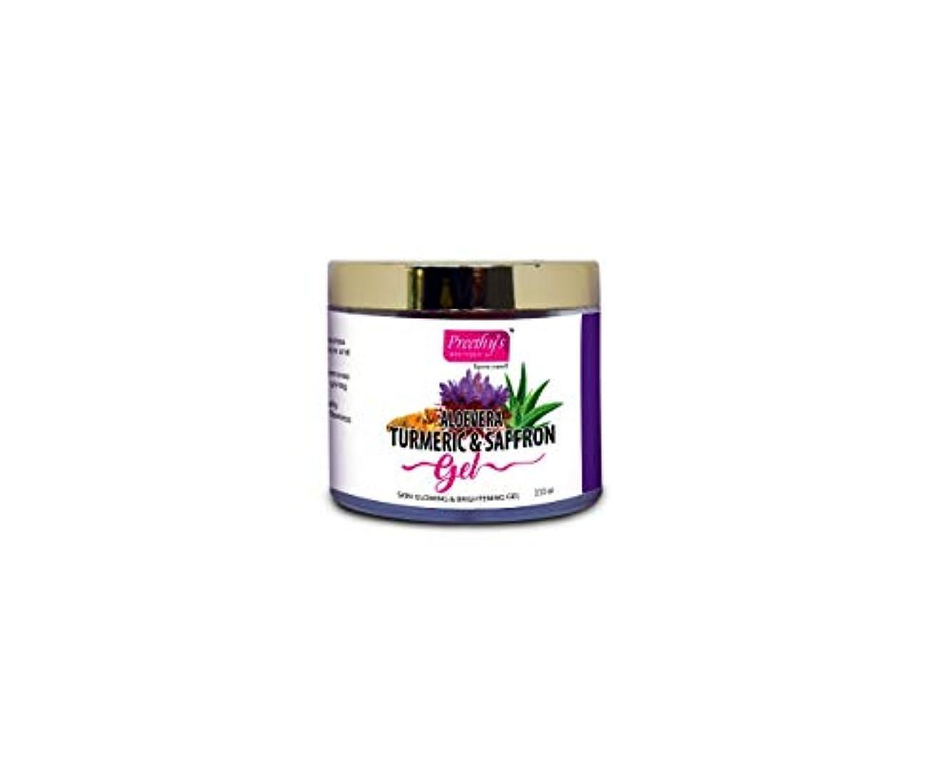 に渡ってメーター式Aloevera Moisturizing Gel with turmeric & Saffron extracts 100 gm - Made with premium ingredients for natural...