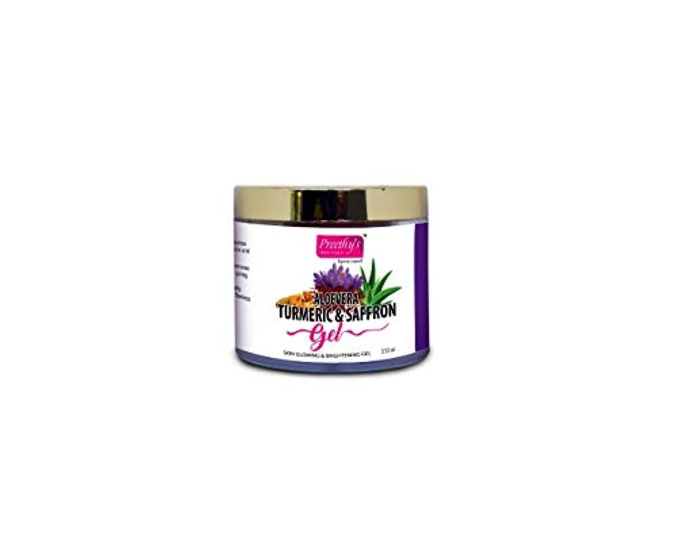 効果宣教師幅Aloevera Moisturizing Gel with turmeric & Saffron extracts 100 gm - Made with premium ingredients for natural...