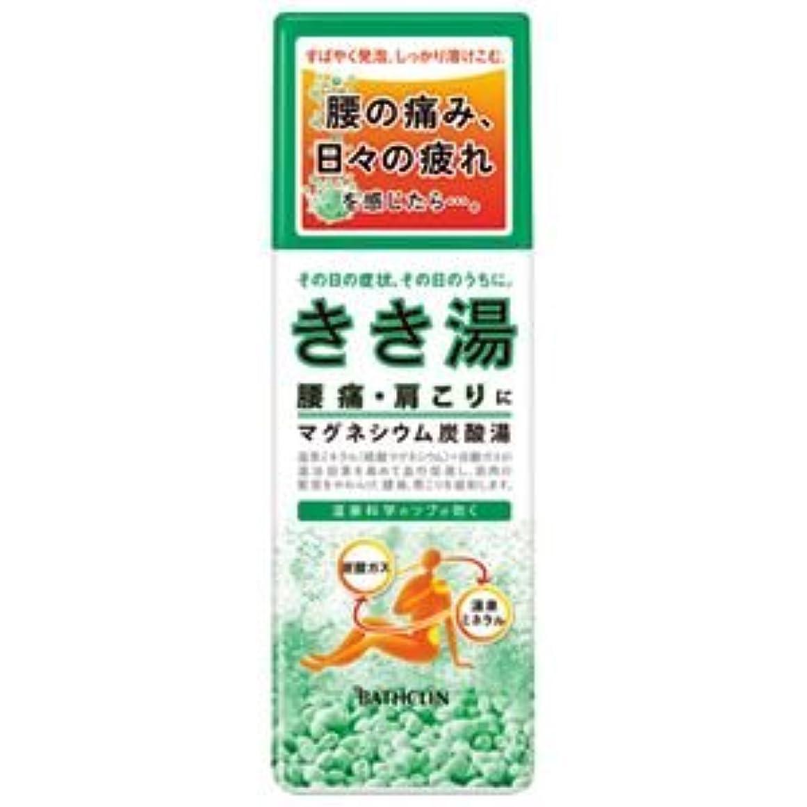 同情すぐにシロクマ(業務用10セット) バスクリン きき湯 マグネシウム炭酸湯 360g
