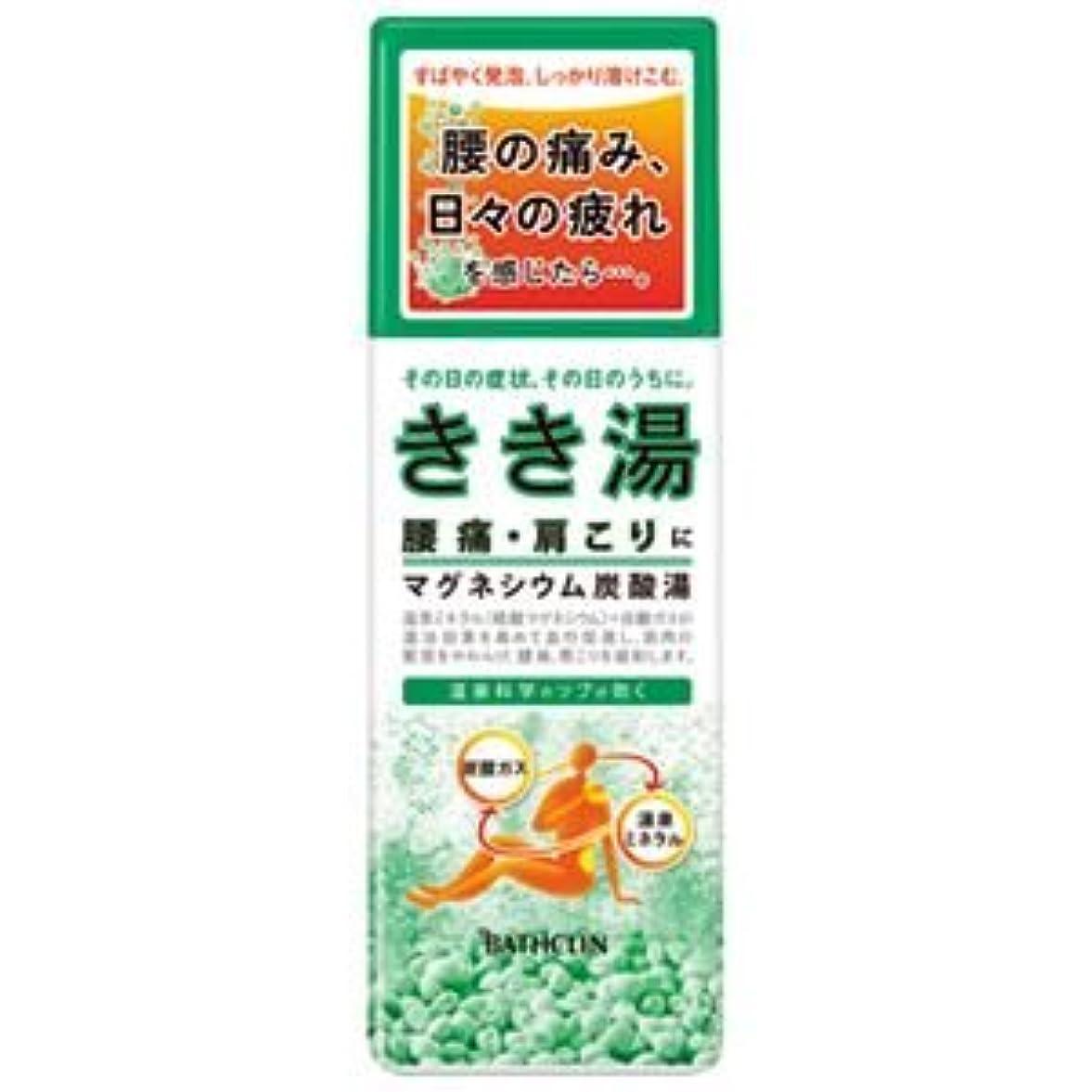 伝統好奇心スリル(業務用10セット) バスクリン きき湯 マグネシウム炭酸湯 360g
