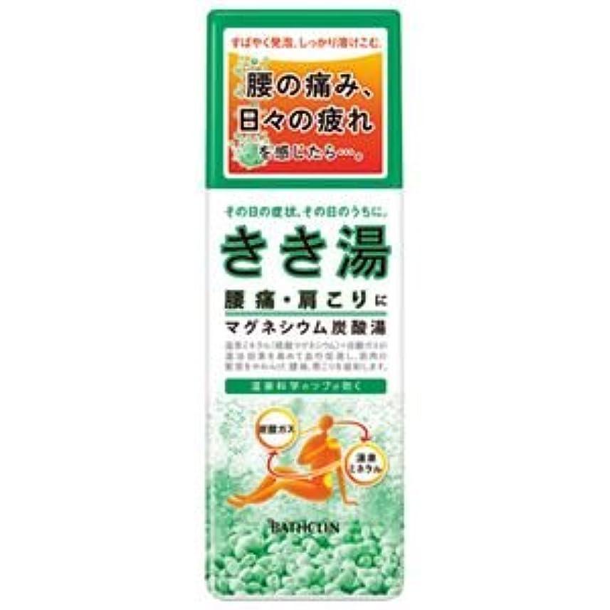 毎週怖い領域(業務用10セット) バスクリン きき湯 マグネシウム炭酸湯 360g