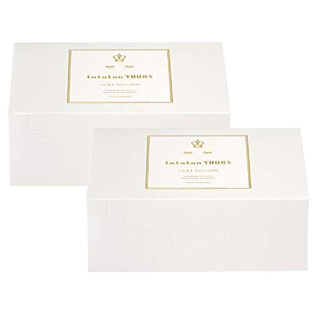 控えめなこどもの宮殿クラウンルルルンユアーズ ふき取り専用シルキーコットン 2箱セット(120枚×2)