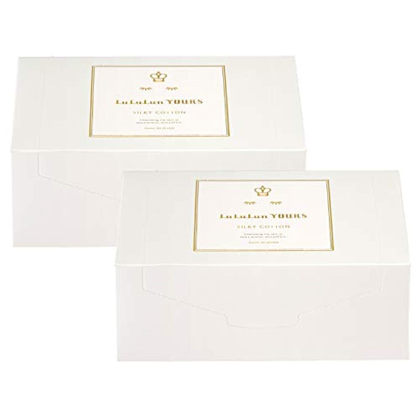 鎮痛剤ねばねばアンドリューハリディルルルンユアーズ ふき取り専用シルキーコットン 2箱セット(120枚×2)